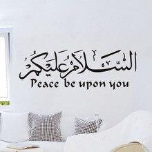 Paz em cima de você personagem islâmico adesivo de parede respeitável citações muçulmano árabe saudação removível decalque da parede decoração para casa