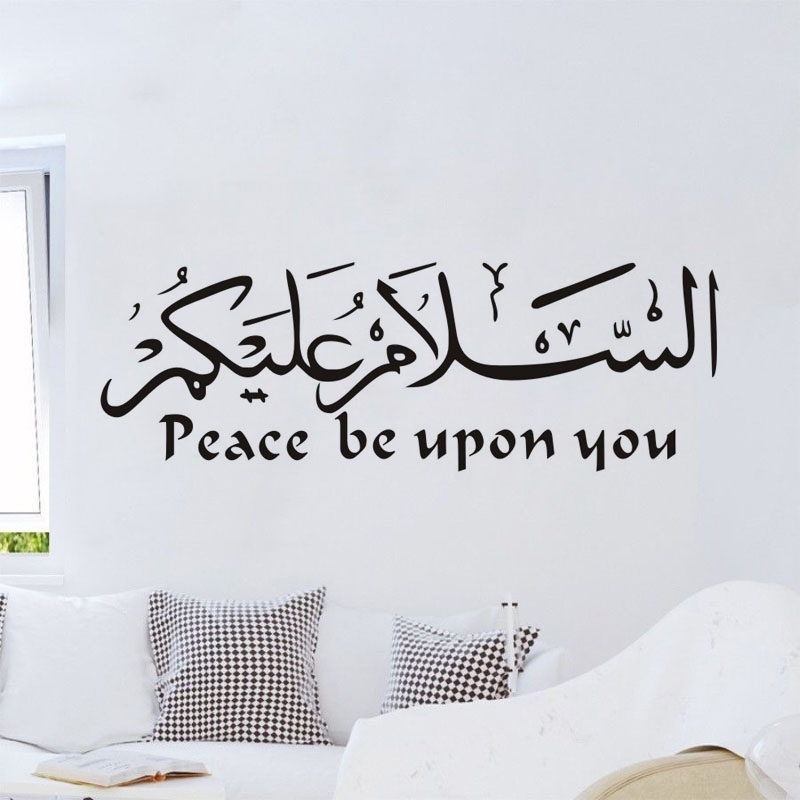 Peace Will Upon You Islamic Character Wall Sticker Respectable Quotes Muslim Arabic Salute Removable Wall Decal Home Decoration