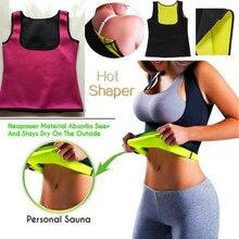 Women Neoprene Shapewear Push Up Vest Slimming Belt Waist Trainer Tummy Belly Girdle Slimming Weight Loss