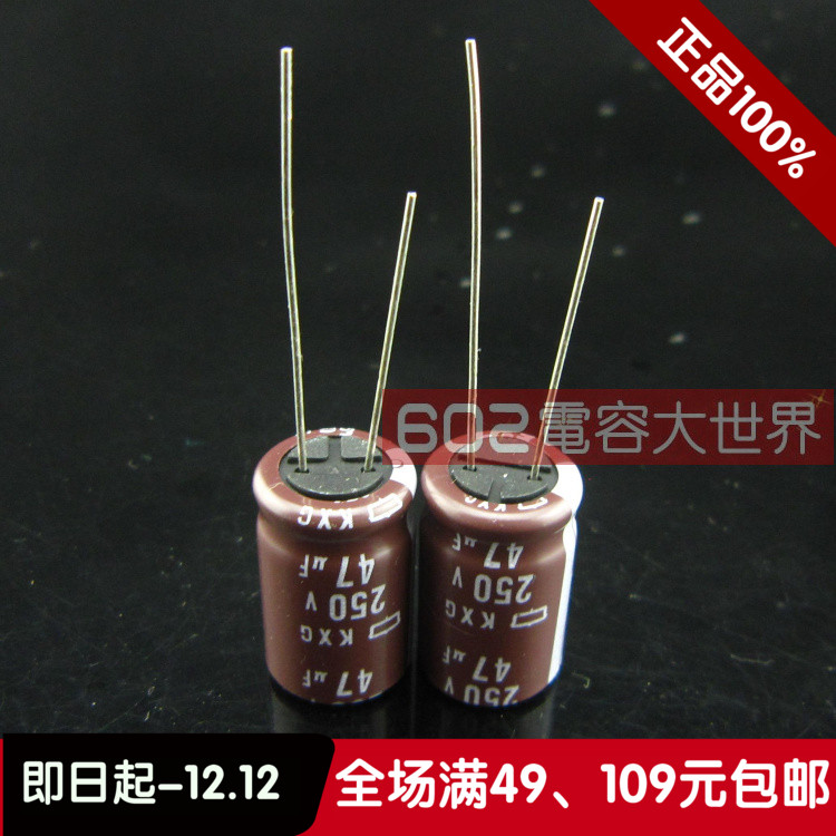 2019 Hot Sale 20PCS/50PCS Nippon Capacitor Electrolytic Capacitor 250v47uf 47uf 250v KXG High-frequency Series Free Shipping