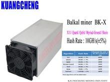 In Stock!!Baikal Giant X10 Miner 10Gh/sX11/Quark/Myriad-Groestl/Qubit/Skein Support 7 Algorithums Mining Machine