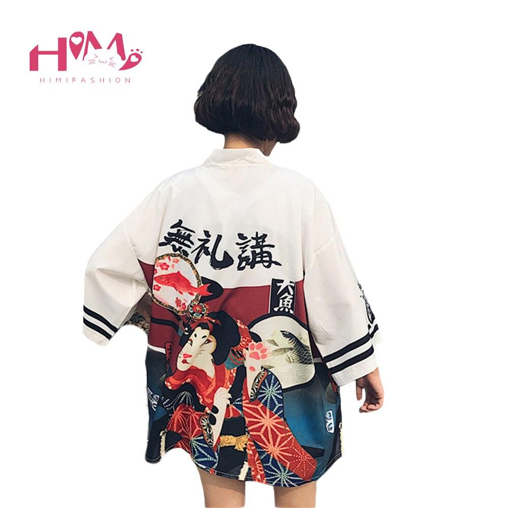 2017 Harajuku naiste kimono / kardigan - 2 värvivalikut