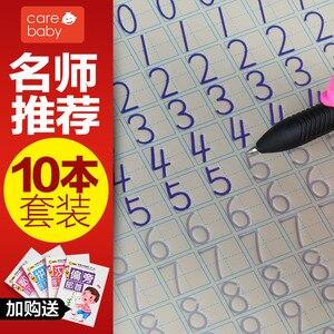 Image 4 - 10 adet/takım Çocuk groove lekelemek Çince pinyin alfabe Karakter Egzersiz Anaokulu bebek okul öncesi yazmak için metin