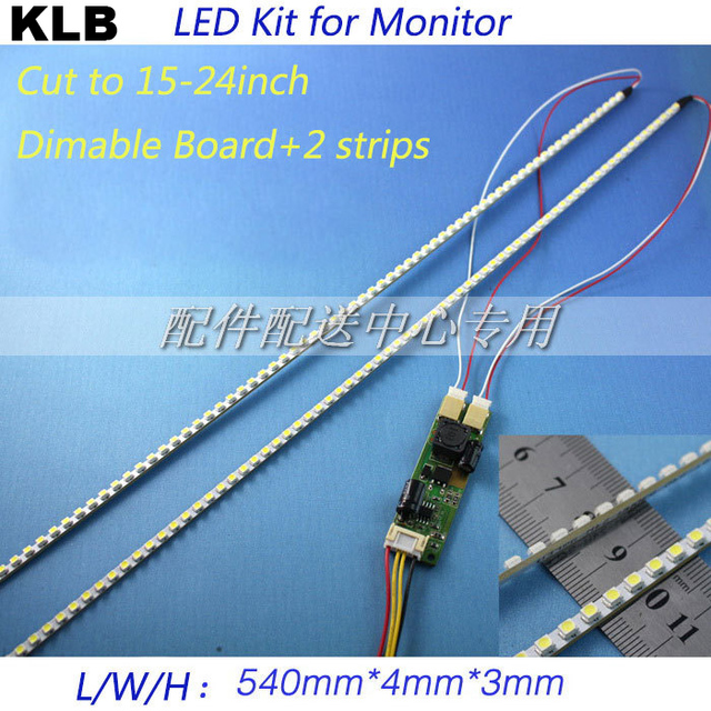 Universal LED Backlight Lamps Update kit For LCD Monitor 2 LED Strips  Support to 24'