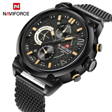 Luxury Brand NAVIFORCE Full Steel Men Watches Men's Quartz 24 Hour Date Clock Male Sport Military WristWatches Relogio Masculino
