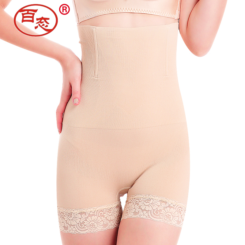 Seamless underwear Lace High Waist Panties Body Shaper Underwear Briefs Butt Lifter Panties With Tummy Control Shapewear
