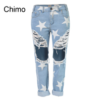 2016 Fashion Hole With Star Jeans For Women Casual Plus Size Beggar Hole Ripped Denim Pants
