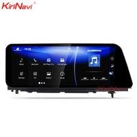 KiriNavi 6,0 Android 12,3 аудиомагнитолы автомобильные для Lexus RX200T Мультимедиа gps навигации системы радио стерео DVD плеер RDS BT