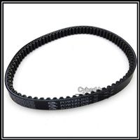 Genuine Powerlink Performance 743 20 30 CVT Drive Belt For GY6 125cc 150cc Engine Moped Scooter