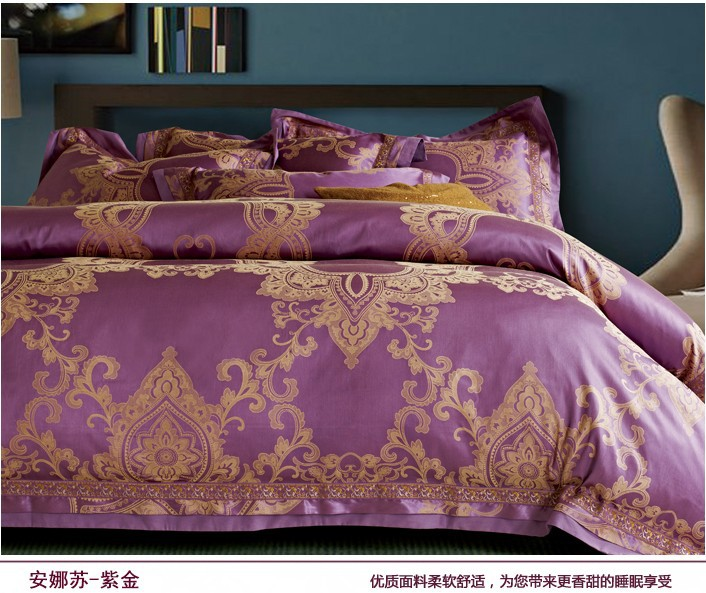 Luxury Wedding Purple Gold Satin Jacquard Bedding
