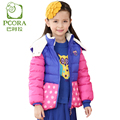 PCORA Kids Down Coat Fashion Thick Warm Outerwear Girls Down Jacket With Detachable Sleeves Quality Winter Children Clothes