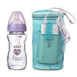 Nuovo latte usb del bambino scaldino della bottiglia riscaldamento dell'automobile pannolino alimentazione alimento isolamento termico isolamento termico del sacchetto passeggino accessori borse
