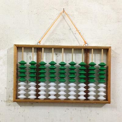 Chinese Abacus 9 Column 9 Beads Wood Hanger Big Size NON SLIP Abacus Chinese Soroban Tool In Mathematics Education for Teachers-in Educational Equipment from Office & School Supplies    1
