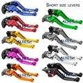 Para Yamaha XT660Z Tenere 2008-2015 Alta Qualidade Motocicleta CNC Alumínio Curto Embreagem Do Freio Alavancas Alavancas Curtas Quentes Multicolor