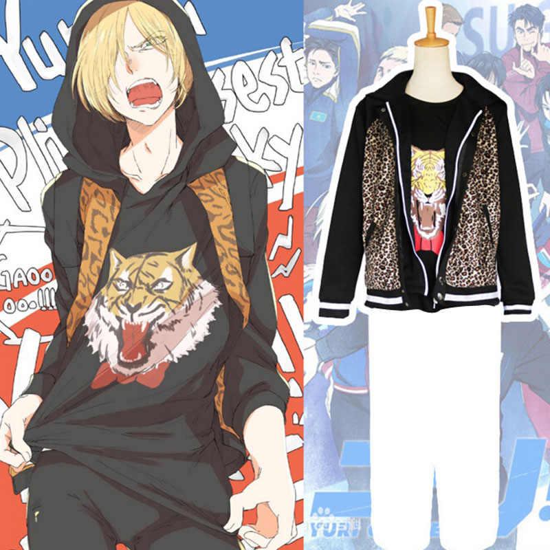 Yuri on Ice Anime Cosplay PLISETSKY เสื้อผู้ชายผู้หญิง Top เสื้อเสือดาวเสื้อเสือ T เสื้อแขนยาวพิมพ์ cool