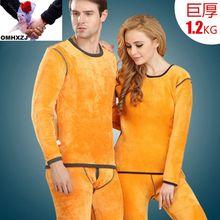 OMHXZJ wholesale 6 colors to choose unisex winter velvet super thick thermal underwear warm couples sets solid long johns LJ10