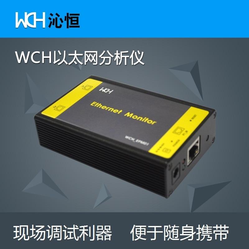 Ethernet Analyzer Portable Handheld Network Analysis Port Mirror Data Acquisition feuillet mathieu network performance analysis