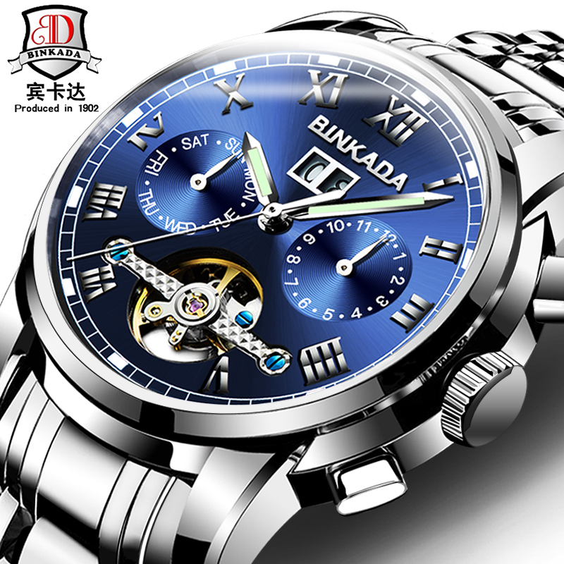 цены Luxury Men watches Automatic mechanical watch tourbillon clock Steel Strap Casual business wristwatch relojes top brand BINKADA