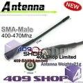 5 - 018 для UHF 400 - 470 мГц антенна для UV-3R KG-UV6D TH-UVF9 PX-2R LT-6600 PX-A6 TH-2R NF-669