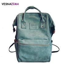 Fashion Multifunction Women Backpack Youth Korean Shoulder Bag Laptop Backpack L