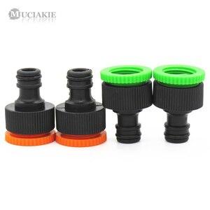 Image 1 - MUCIAKIE adaptador de tubo para manguera de riego, 2 uds., hilo femenino de 1/2 y 3/4, conector rápido, para jardín, Syst