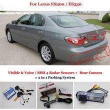 Для Lexus ES300/ES330-Автомобилей Датчики Парковки + Задний Камера вид = 2 в 1 Видео/Bibi Парковка система