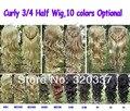 """Мода 3/4 половина парик жаропрочных синтетический парик волос 200 г 24 """" женщины вьющиеся парики волос с расческой 10 цветов половиной парики для чернокожих женщин"""