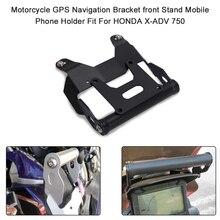 Мотоцикл gps навигационный Кронштейн передняя планка стенд мобильный телефон gps держатель Подходит для HONDA X-ADV 750