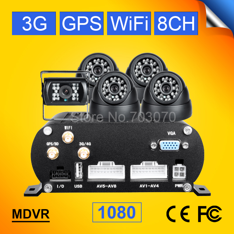 5PCS 3.6MM 4 Pin Night Vision Indoor/Outdoor Car Cameras +8CH 1080N 2TB HDD Car Dvr Recorder With 3G GPS Wifi Network GPS Track