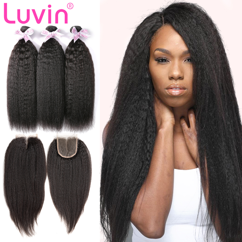 Luvin Brazilian Hair 3 Bundles With Lace Closure 100 Human Hair Weave 3Pcs And Remy Hair