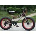 KUBEEN горный велосипед 21 скорость 2,0 дюймов велосипед дорожный велосипед толстый велосипед механические дисковые тормоза женские и детские в...