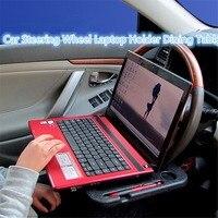 Universele 2in1 Auto Laptop Houder Bekerhouder Auto Stuurwiel Notebook Stand Bureau Lade Tafel Voedsel bekerhouder Auto-accessoires