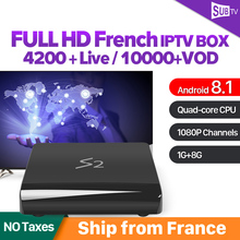 Full HD IPTV France Arabic Box Leadcool S2 Android 8.1 RK3229 with 1 Year SUBTV IPTV Code IPTV Netherlands French Belgium Spain все цены