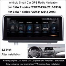 "8.8 ""Android 4.4 автомобильный Радио аудио стерео для BMW 1 серии F20/F21 (2013-2016) 2 серии F22/F23/F45 (2013-2016) GPS навигации wi-fi"