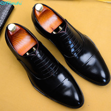 QYFCIOUFU 2019 New High Quality Genuine Leather Men Brogues Shoes Lace-Up Business Men Dress Shoes Oxfords Formal Shoes US 11.5 все цены