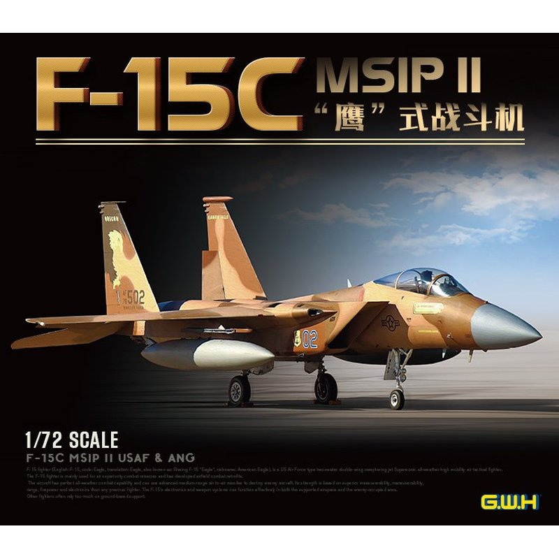Great Wall Hobby L7205 1 72 F 15C MSIP II USAF ANG Scale Model Kit