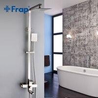 FRAP смеситель для душа s наивысшего качества современный Ванная комната смеситель для душа набор для ванной душ смесительная система нержав