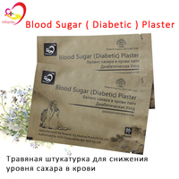 20pcs Diaremedium Patch to diabetes reduce diabetic products diabetic patch Natural herbal high blood sugar patch