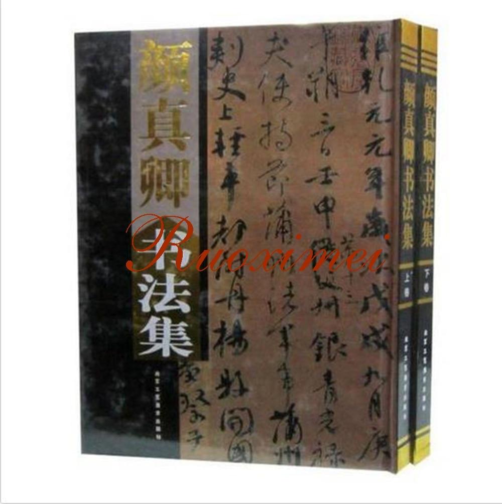 Papel de Caligrafia Centímetros Chinês Esboço Pintura de