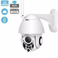 TOMLOV IP Camera WIFI Outdoor PTZ Speed Dome 360 CCTV Camera Wi Fi Waterproof 1080P Security Surveillance Camara Ipcam Exterior