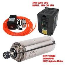 220 v 3Kw 3000 W 100 мм мотор шпинделя ER20 + 4kw инвертор частотно-регулируемым приводом + 75 Вт водяной насос Наборы 24000 об/мин для гравировальный станок с ЧПУ