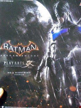 Play Arts Kai Nightwing Бэтмен Аркхэм рыцарь вариант играть арт Кай ПВХ фигурка ночное крыло PLAY ART 25 см игрушки куклы