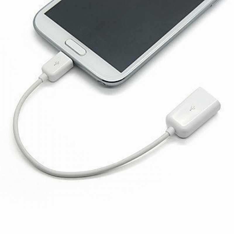 Ascromy MicroUSB USB 2,0 OTG адаптер для мобильных телефонов Планшеты флешки Мышь клавиатура samsung Galaxy S3 S4 S6 S7 S2 Xiaomi Кабо
