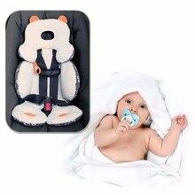 Детская одежда для малышей головы Поддержка тела Поддержка для автокресла джоггеры коврик для прогулочной коляски подушки мягкая спальная Подушка автомобиля коврик на подушку