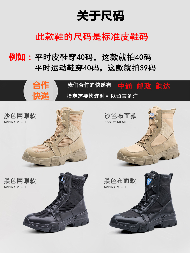 Best Deal e304b , Summer Men Army Boots Male Special
