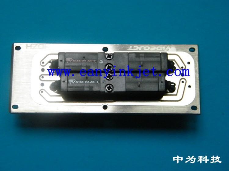 VJ valve module-4