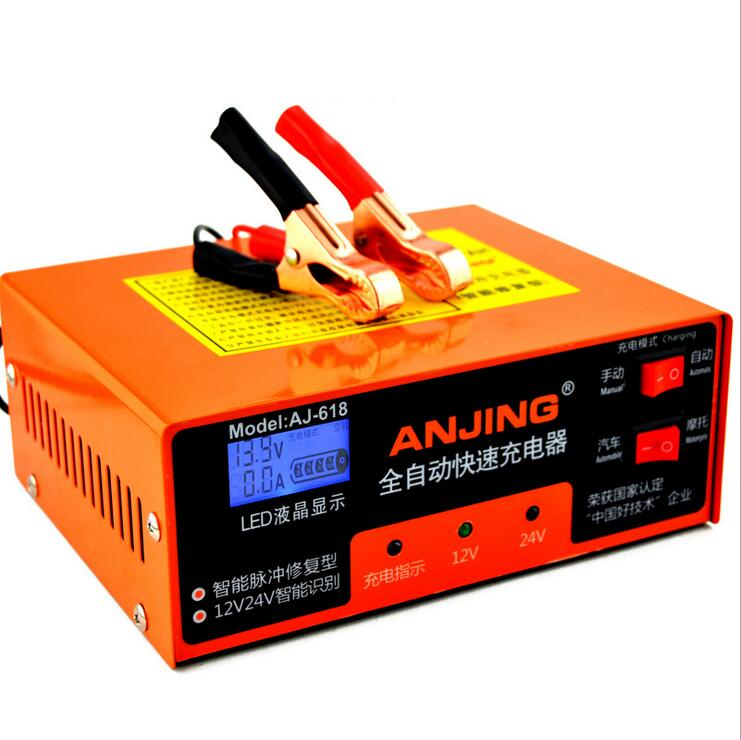 2018 Car Battery Charger AJ-618 Charger Intelligent Pulse Repair Lead Acid Battery Charger Orange car charger 12v24v car battery charger intelligent pulse adjustable copper digital displa