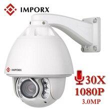 3mp HD 1080 P 30x PTZ IP Камера аудио Auto Tracking купол Камера сигнализация PTZ Увеличить Открытый Водонепроницаемый видеонаблюдения камера ip onvif