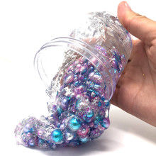 Красивый цветной Лизун милый жемчуг дети снятие стресса дети глиняные игрушки