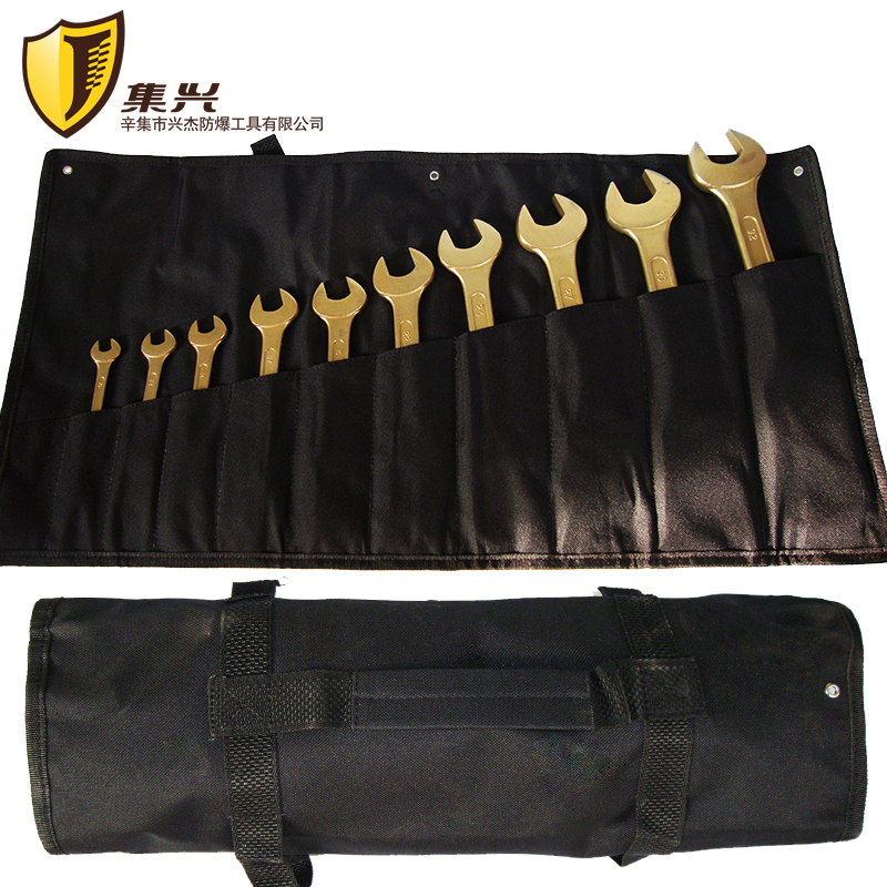 13 Pcs Double Open End Wrench Spanner Sets Non sparking Copper Alloy Hand Tools in Wrench from Tools